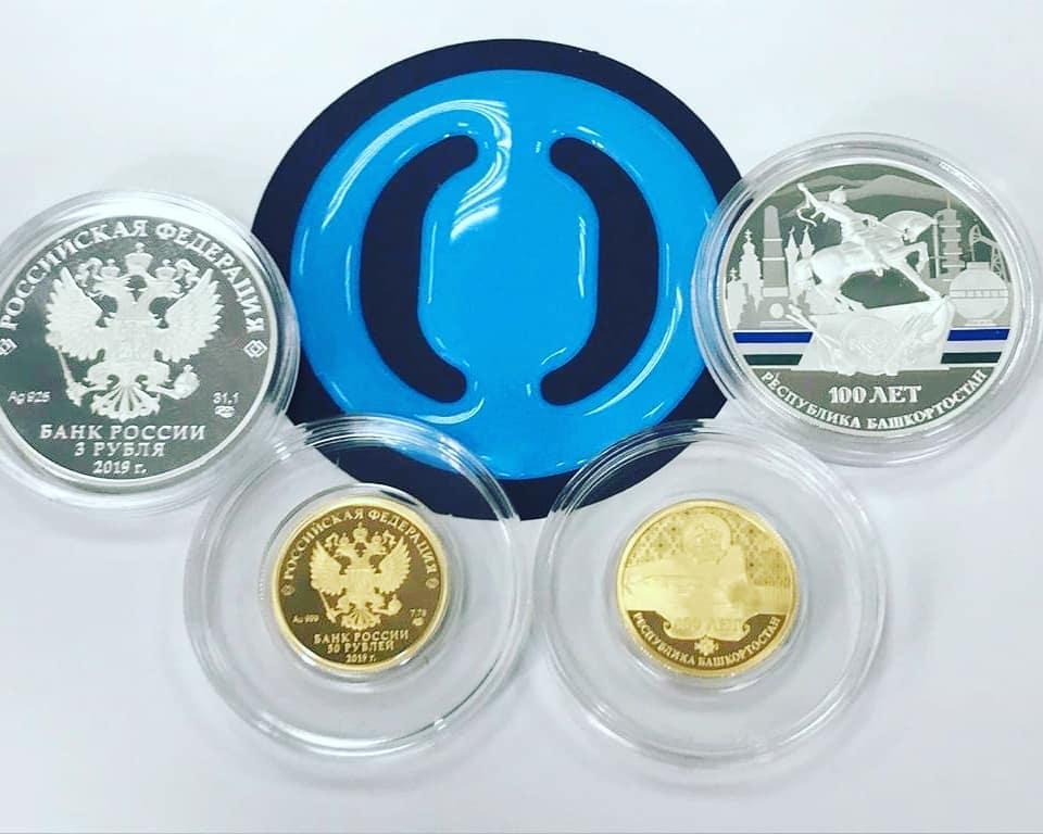 Монета купить в банке